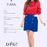 dpg-130925-02