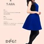 dpg-130925-11