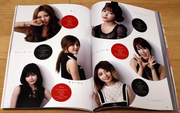 t-ara-magazin-130902-01