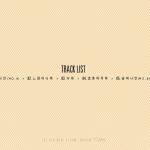 t-ara-again-131014-02