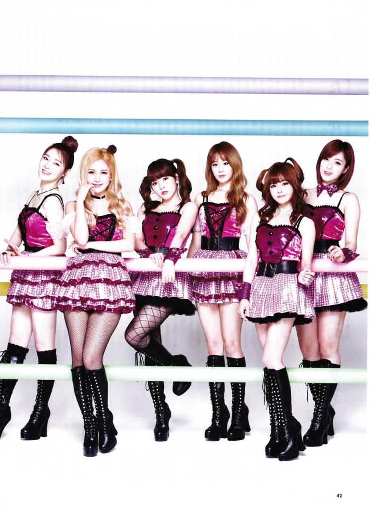 日本の雑誌「CD&DLでーた」2013年4月号に掲載されたT-ARAの画像