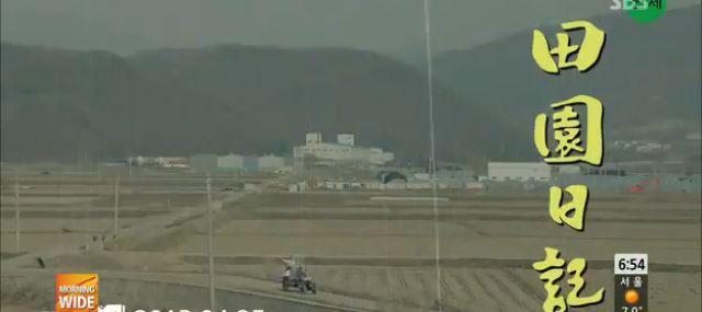 T-ARA N4の『田園日記』が韓国のニュースで紹介-動画