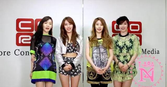 T-ARA N4『Daum Music』挨拶動画