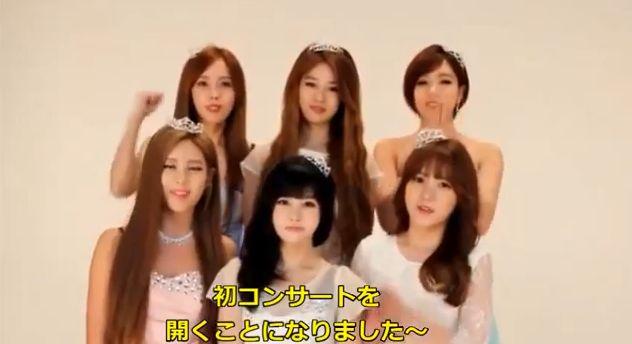 T-ARA「香港で会いましょう」あいさつ動画【日本語字幕】