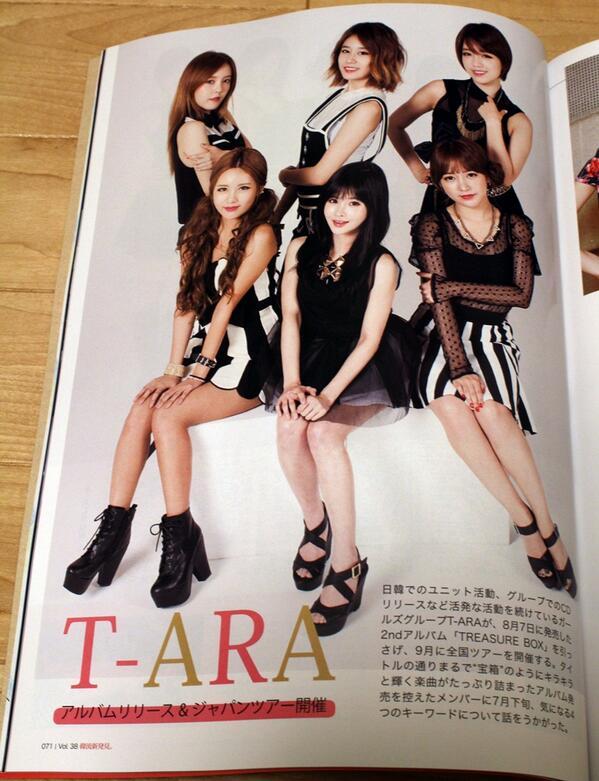 t-ara-magazin-130902-02