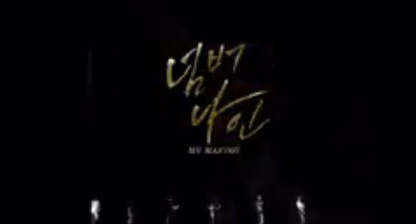 T-ARA『NUMBER NINE』MVメイキング動画