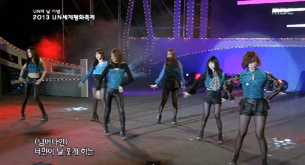 13年10月23日『MBC 2013 UN World Peace Festival 』T-ARA『No.9』ライブ動画