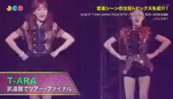 13年10月6日放送『Japan Countdown』T-ARAカット【動画】