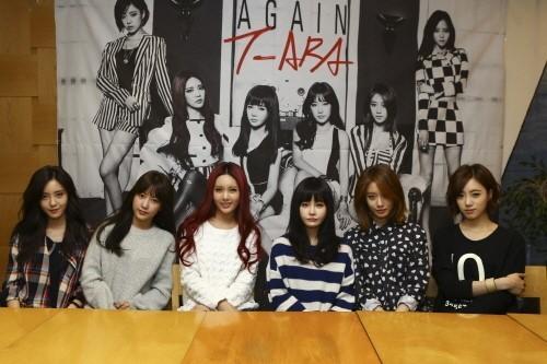 13年10月22日放送T-ARA『芸能ニュース』インタビュー動画