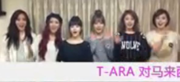 T-ARAマレーシア公演のあいさつ動画