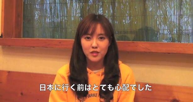 映画『ジンクス!!!』ヒョミンコメント動画+ポーズ動画まとめ