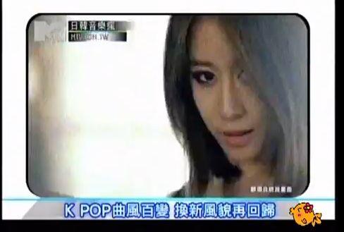 13年10月19日中国MTVでのT-ARA『NUMBER NINE』紹介動画