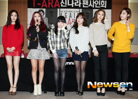 T-ARA13年11月03日『NUMBER NINE』ファンサイン会第3弾画像まとめ