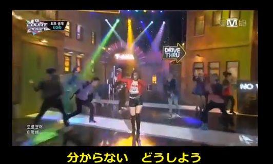 T-ARA13年12月4日『나 어떻게(ナ・オットッケ)』日本語字幕動画