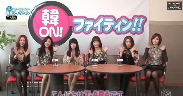 T-ARA13年12月2日『韓ON!ファイティン!!』動画