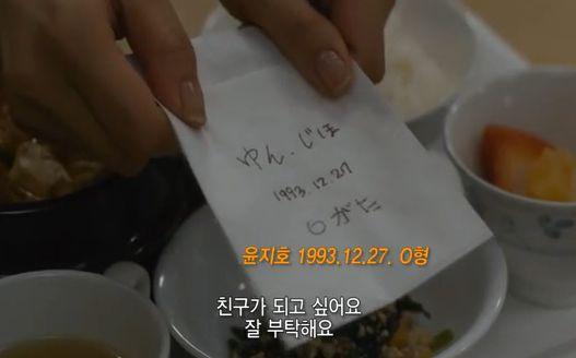 T-ARAヒョミン『恋愛ジンクス!!!』韓国トレーラー動画