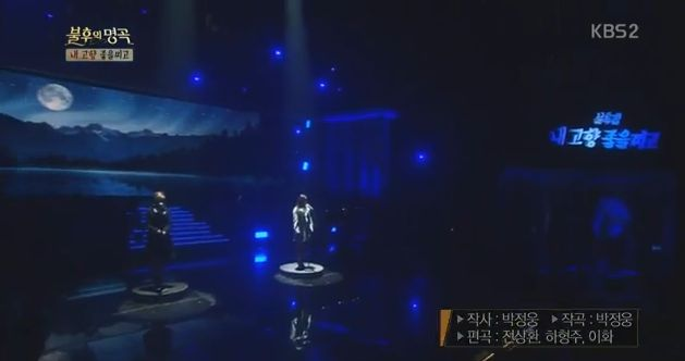 14年1月25日T-ARA『不朽の名曲』遠い故郷ライブ動画