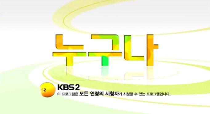 T-ARAウンジョン14年6月25日「ビタミン」出演動画