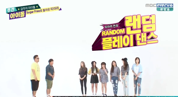 T-ARA14年9月24日『週間アイドル』動画