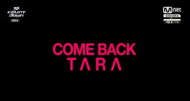 T-ARA14年9月11日『Mカウントダウン』SUGAR FREEライブ動画