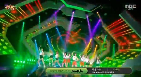 T-ARA14年11月29日『ミュージックコア』小さなリンゴライブ動画