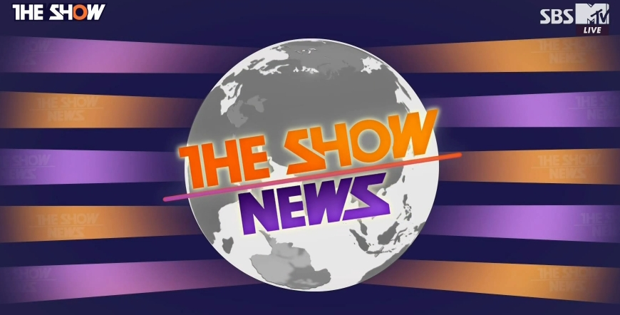 T-ARAジヨン14年12月16日『THE SHOW』ニュース動画