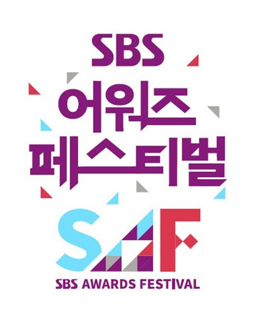 T-ARA14年12月21日『SBS AWARDS FESTIVAL』関連動画まとめ