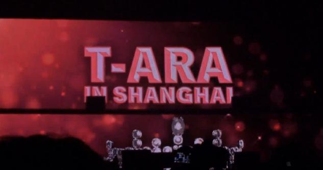 T-ARA14年12月27日『上海コンサート』動画