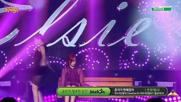 T-ARAウンジョン(ELsie)15年5月23日放送『ミュージックコア』I'M GOODライブ動画